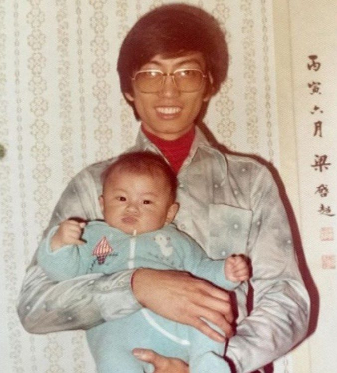 Jessey Lee father