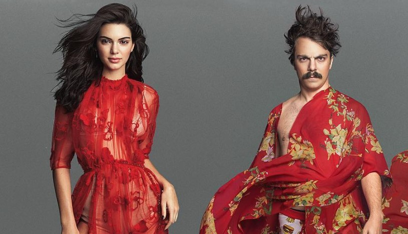 Kirby Jenner Siblings
