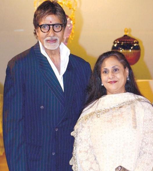 Amitabh Bachchan married