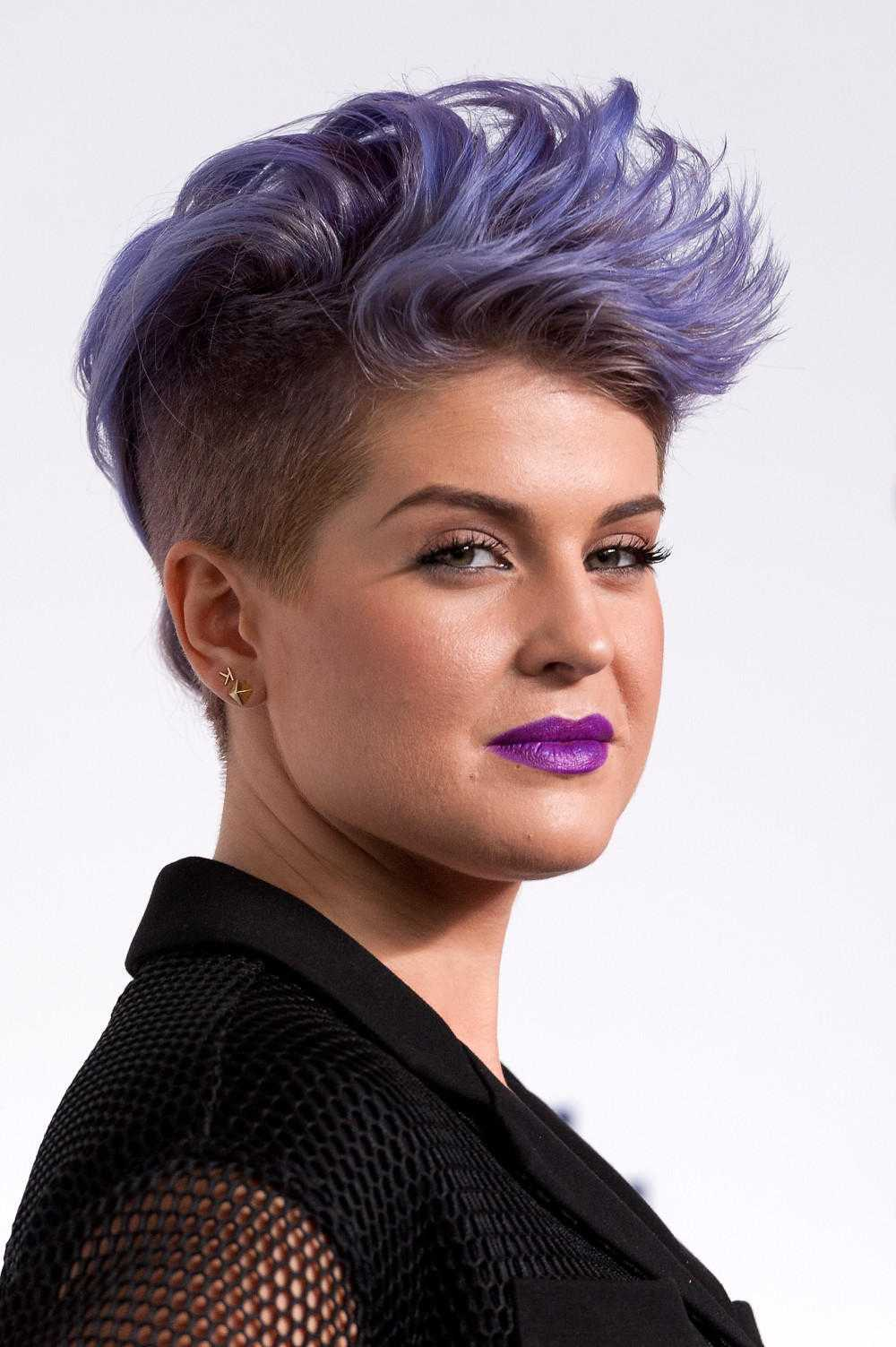 Kelly Osbourne Parents