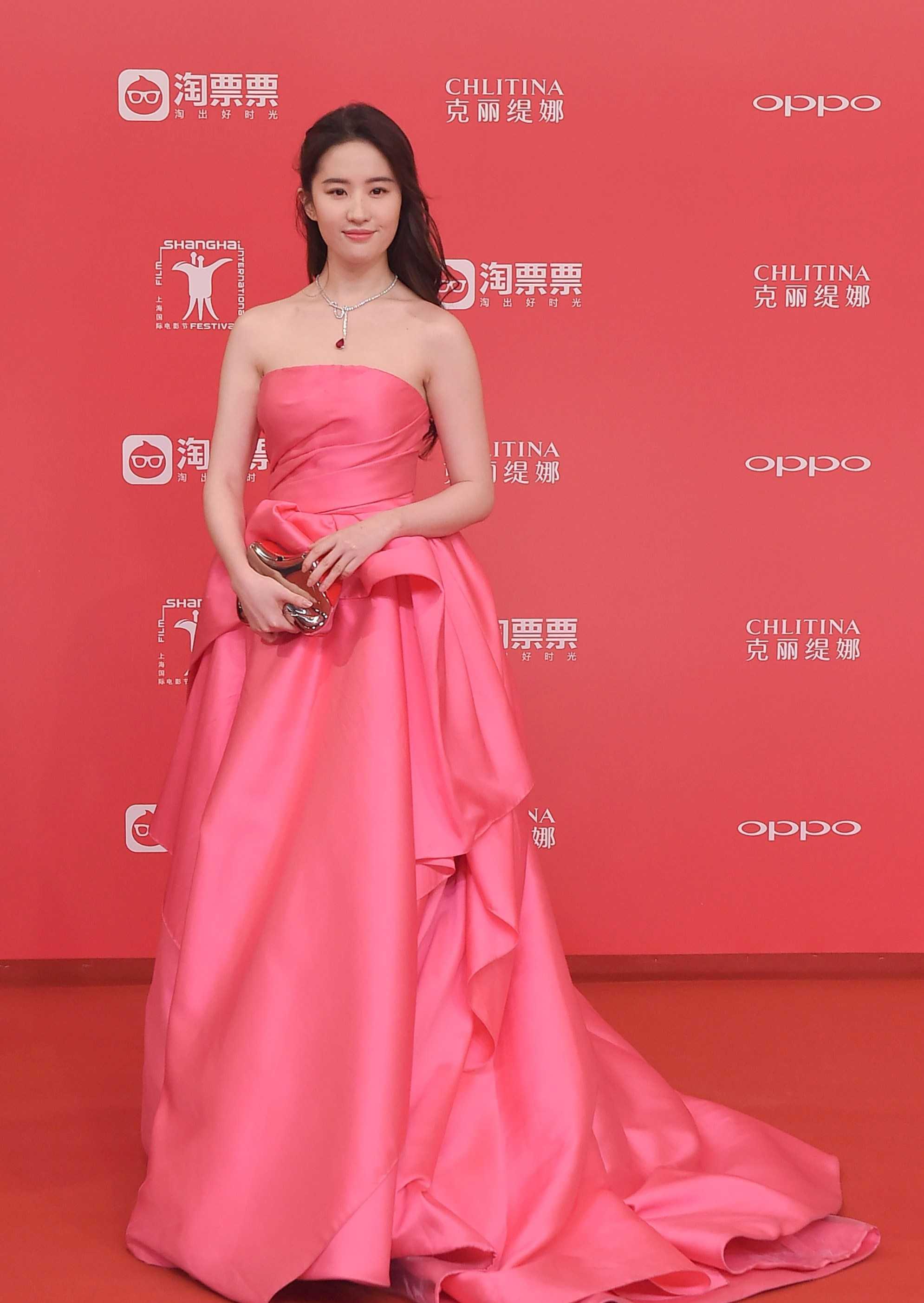 Liu Yifei Actress