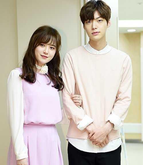Ahn Jae Hyun Partner
