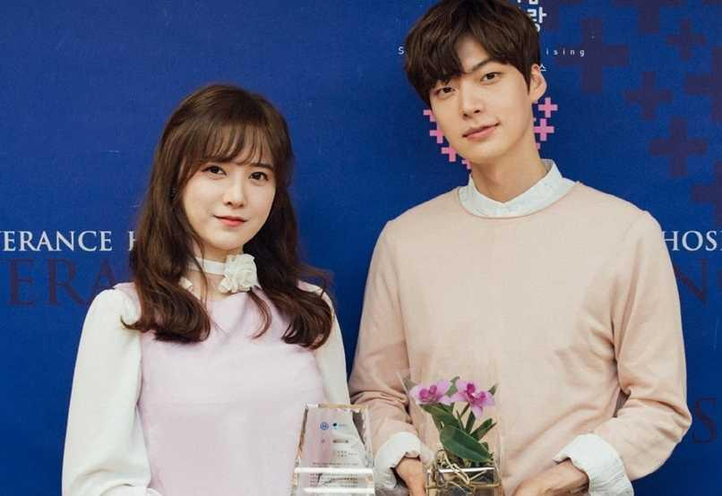 Ahn Jae Hyun Wife