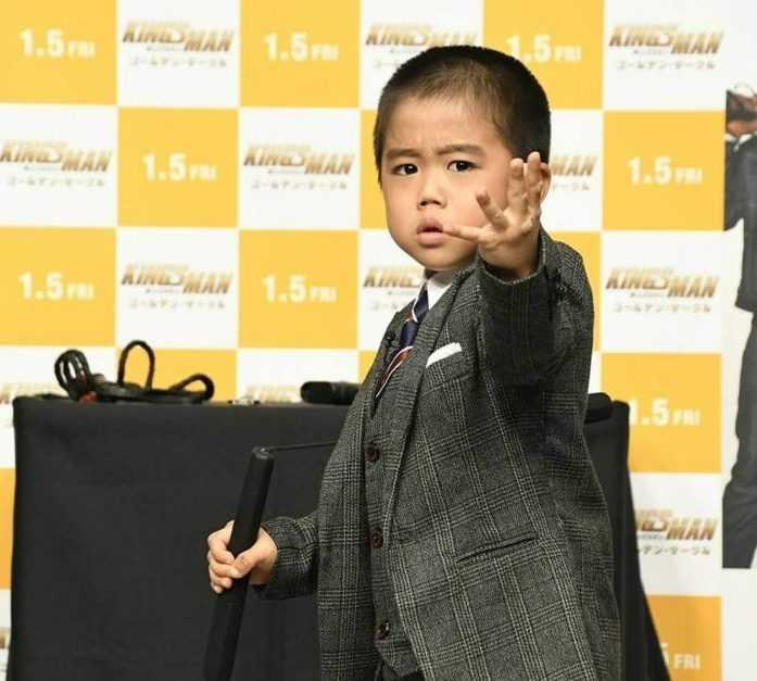 Ryusei Imai Nationality