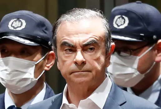 Carlos Ghosn Being Arrested