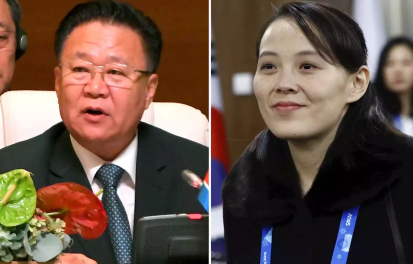 Kim Yo-jong Married
