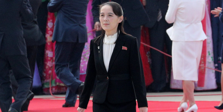 Kim Yo-jong Politician