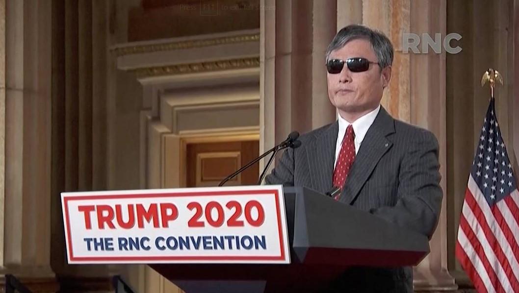 Chen Guangcheng activist