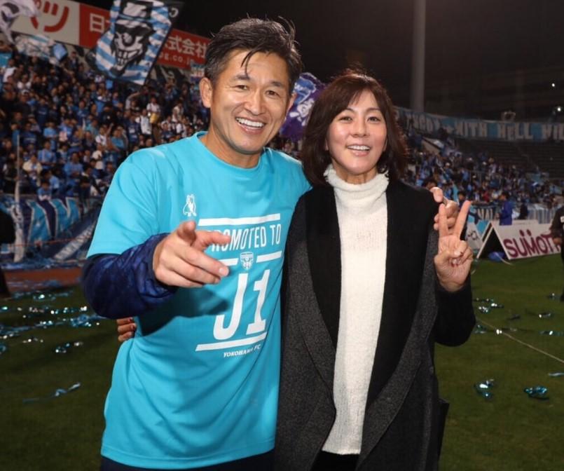 Kazuyoshi Miura wife