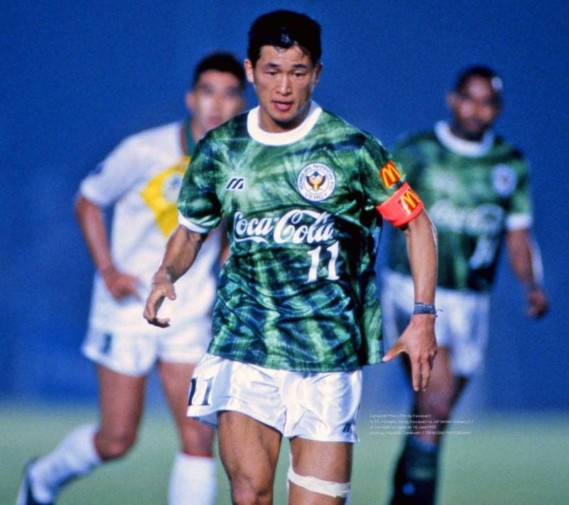 Kazuyoshi Miura Verdy