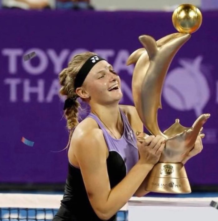 Dayana Yastremska WTA